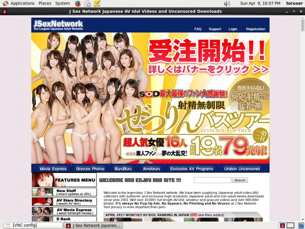 JSex Network Pornstar